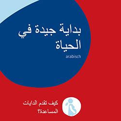 Flyer_arabisch